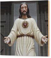 Jesus Figure Wood Print