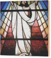 Jesus Is Our Savior Wood Print