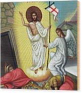 Jesus Light Wood Print