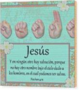 Jesus No Other Name Spanish Wood Print