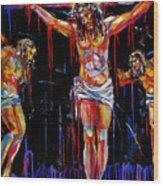 Jesus Of Nazareth Wood Print