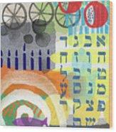 Jewish Life 1- Art By Linda Woods Wood Print