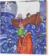 Jonah Wood Print by Sherry Holder Hunt