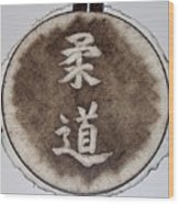 Judo Kanji Wood Print