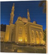 Jumeirah Mosque In Dubai, Uae Wood Print
