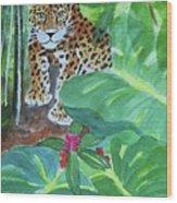 Jungle Jaguar Wood Print