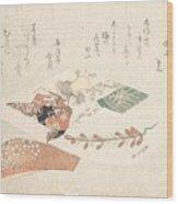 Kabuki Dancer From The Maiden Wood Print