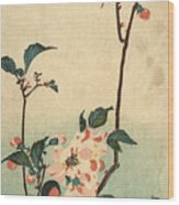 Kaido Ni Shokin II - Small Bird On A Blossoming Branch II Wood Print