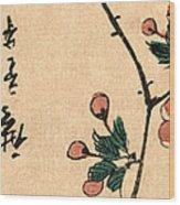 Kaido Ni Shokin IIi - Small Bird On A Branch Of Kaidozakura IIi Wood Print