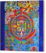 Karuna Mandala Wood Print