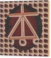 Karuna Reiki Healing Symbol Art By Navinjoshi At Fineartamerica.com Buy Posters Greetings Pillows Du Wood Print