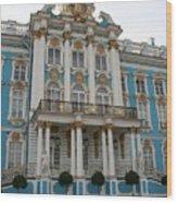 Katharinen Palace I - Russia  Wood Print