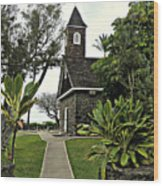 Keawala'i Congregational Church Wood Print