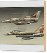 Kfir And Netz Wood Print