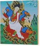 Kharchen Pelgi Wangchuk Wood Print