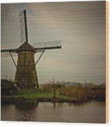 Kinderjik Windmill Wood Print