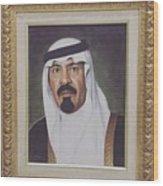 King Abdullah Wood Print