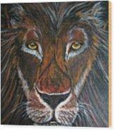 King Wood Print