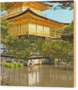 Kinkakuji Golden Pavilion Kyoto Wood Print