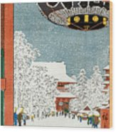 Kinryuzan Temple At Asakusa Wood Print