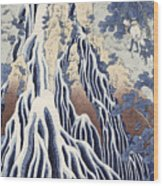 Kirifuri Fall On Kurokami Mount Wood Print