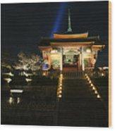 Kiyomizu-dera At Night Wood Print