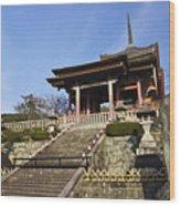 Kiyomizu-dera Wood Print