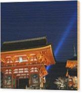 Kiyomizu-dera Main Gate Wood Print
