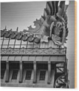 Knowledge, Harold Washington Library, Chicago, Il Wood Print