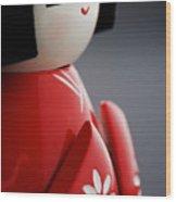 Kokeshi Doll Wood Print