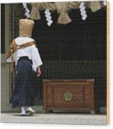Komuso At The Shrine Wood Print