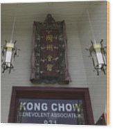 Kong Chow Benevolent Association Wood Print