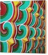 Korean Pagoda  Wood Print