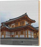 korean style house II Wood Print