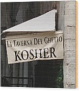 Kosher Wood Print
