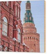 Kremlin Tower In Moscow Wood Print