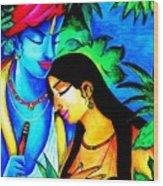 Krishna And Radha Wood Print