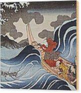 Kuniyoshi: Oban Print Wood Print