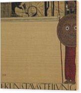 kunstavsstellvng - Vienna Secession Exhibition - Retro travel Poster - Vintage Poster Wood Print