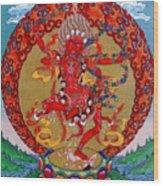 Kurukula Wood Print