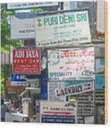 Kuta Street Signs -- Bali Wood Print