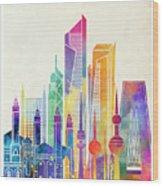 Kuwait City Landmarks Watercolor Poster Wood Print
