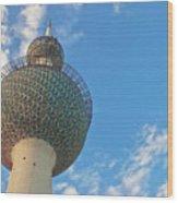 Kuwait Towers Wood Print