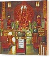 Kwon Yin Temple 1 Wood Print
