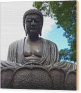 Kwon Yin Temple 7 Wood Print