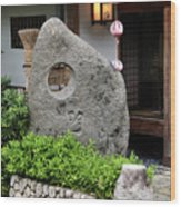 Kyoto Garden Wood Print
