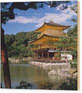 Kyoto Wood Print