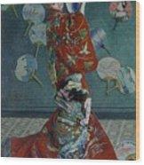 La Japonaise Wood Print