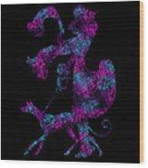 Lady Dog Walker Transparent Background Wood Print