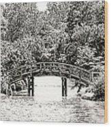 Lake Bridge Wood Print